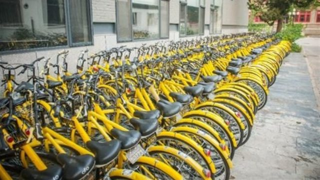 Didi Chuxing shared bicycles