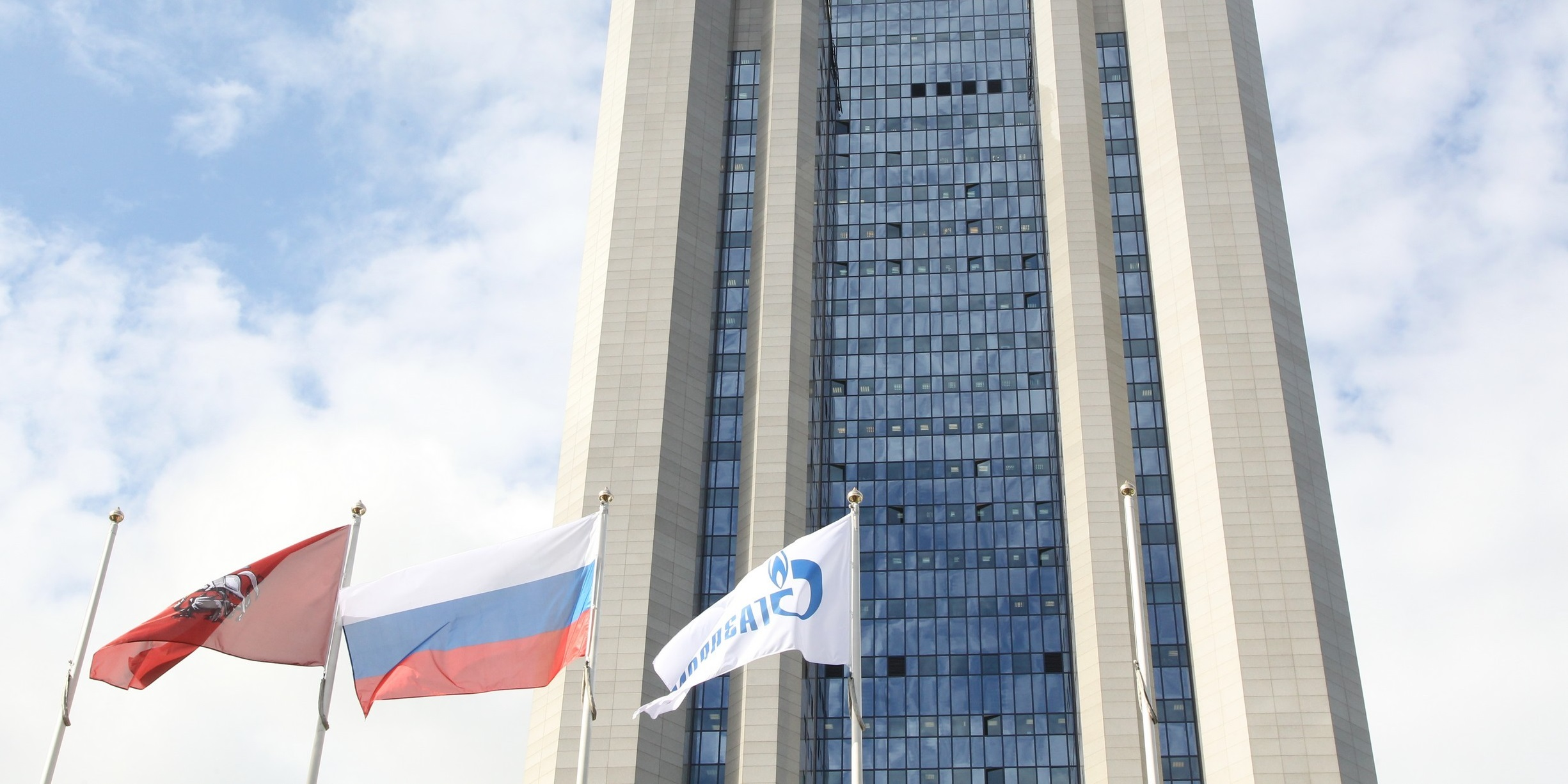 How to buy Gazprom shares 44