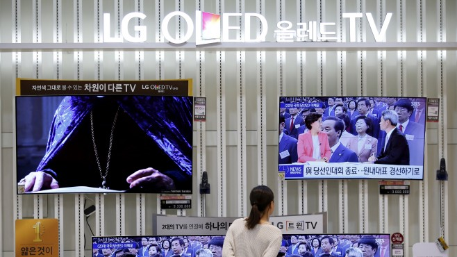 LG Display managed to return to profit in the third quarter