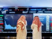 Riyadh Stock Exchange