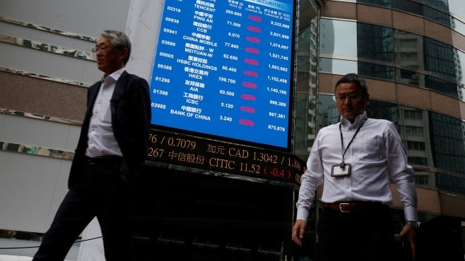 Global equity markets edged higher on Tuesday